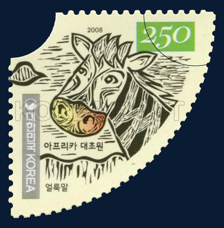 African Savanna Special Stamp, a calico horse, Animals, Seagrass, Ivory, black…