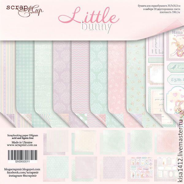 Купить Набор SM2400011 бумаги Little Bunny - бумага, бумага для скрапбукинга, бумага для открыток