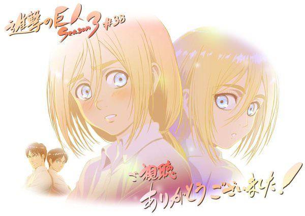 shingeki no kyojin season 3 episode 1 attack on titan attack on titan season anime