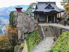 Sendai Travel Guide: yamadera