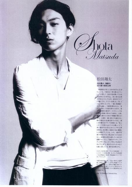 "He's Shota Matsuda, my favorite Japanese actor. He's cute and cool! oh Gosh! you can watch one of his film ""Love Shuffle"" he's totally cool! :D"