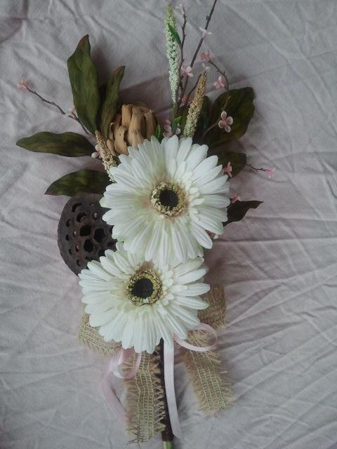 Rustic camo burlap gerbera daisy Maid of Honor bouquet.