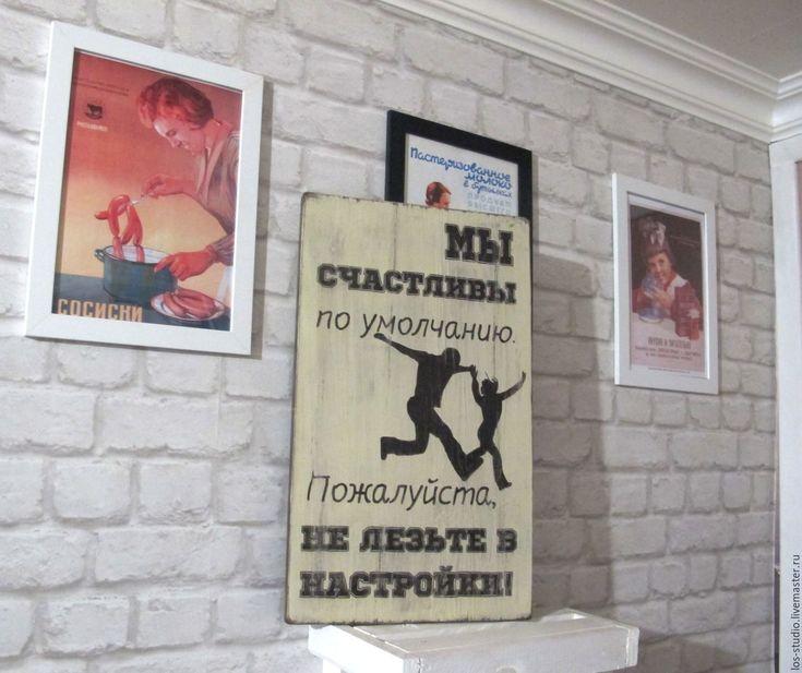 деревянные таблички с надписями: 8 тыс изображений найдено в Яндекс.Картинках