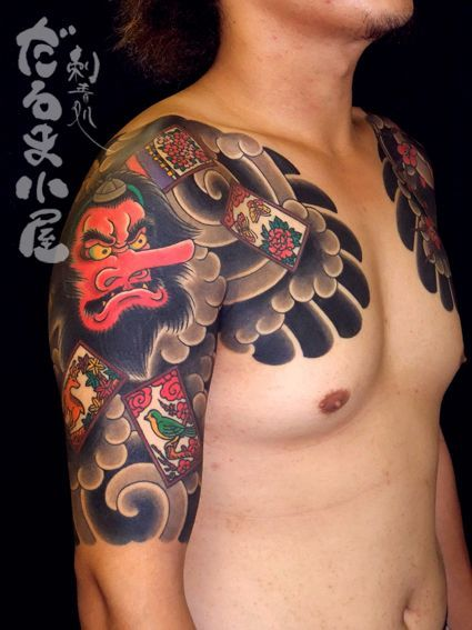 391_tengu_slv.jpg (425×567) | Tengu Tattoo | Pinterest | Artists