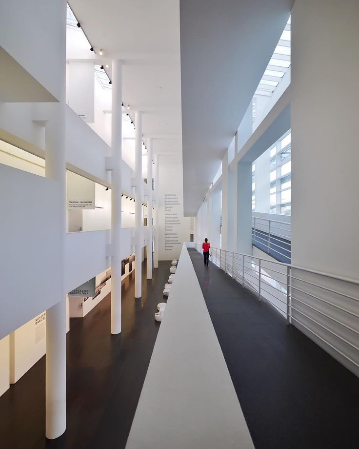 MACBA, Barcelona Museum of Contemporary Art | Richard Meier | 1995 | Barcelona