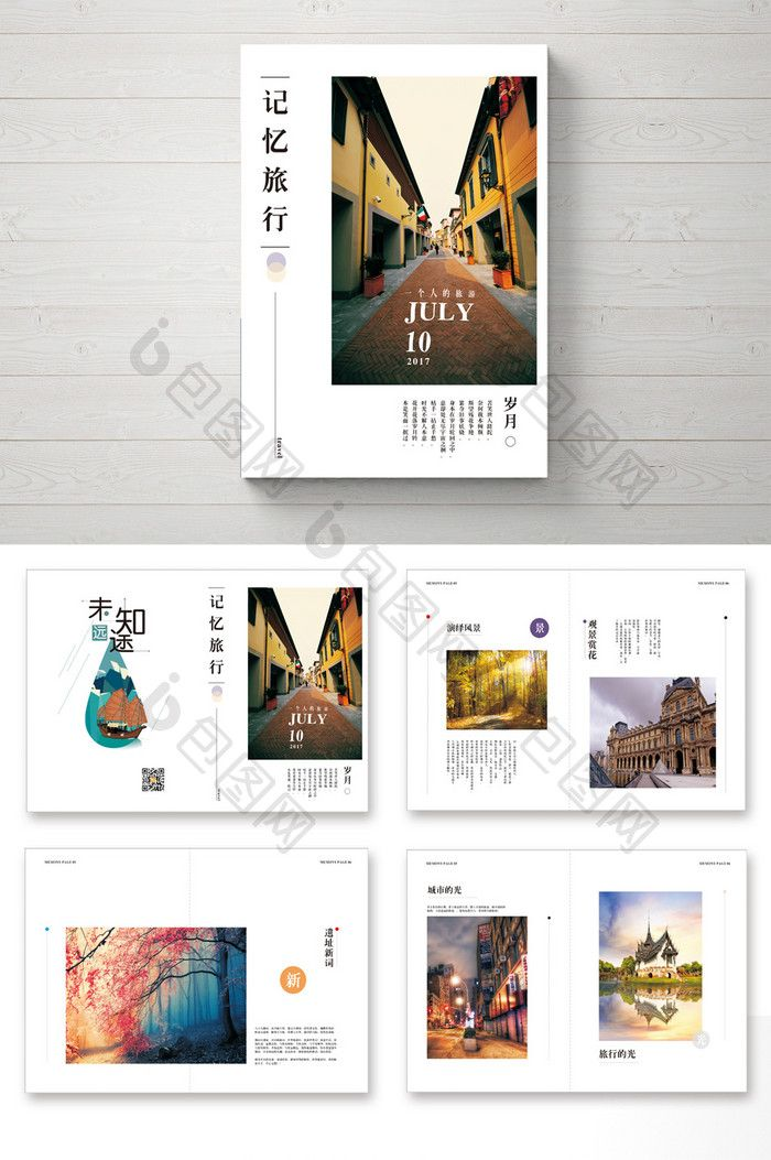 fresh and simple travel business brochures #fresh #clean #brochure #freedownload…