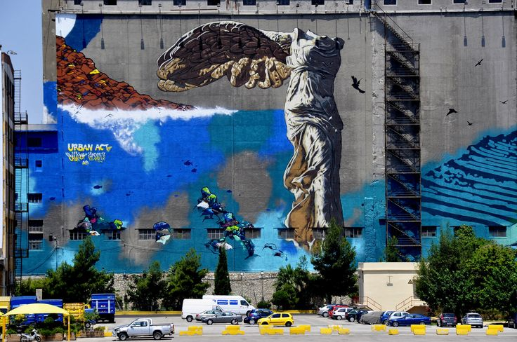 Street art, Athens https://www.flickr.com/photos/maldeno/19618466651/
