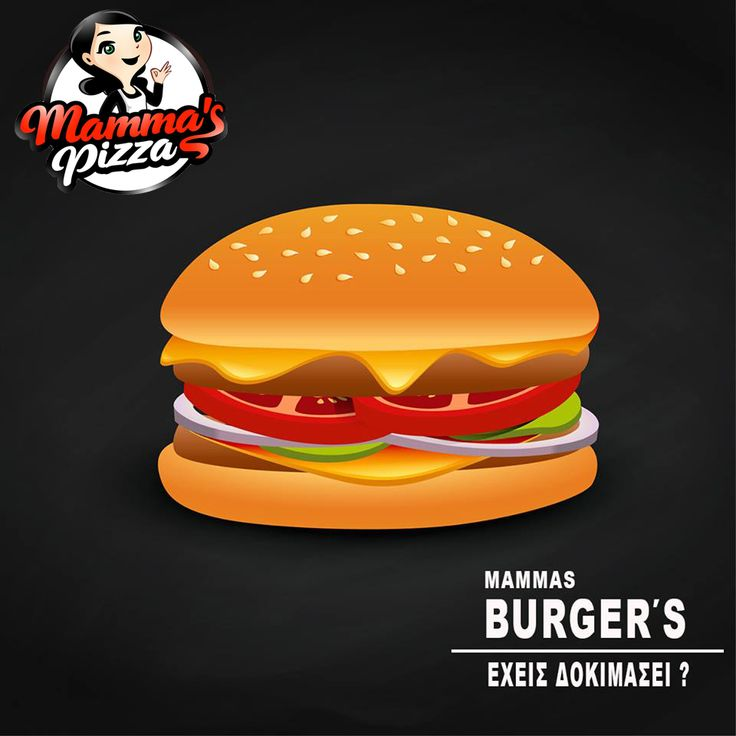 Το πιο ζουμερό και νόστιμο burger της πόλης έχει την υπογραφή της pizza mammas!!! Η γεύση του θα σας καθηλώσει.. Εσύ.. έχεις δοκιμάσει??  www.mammaspizza.gr #serres