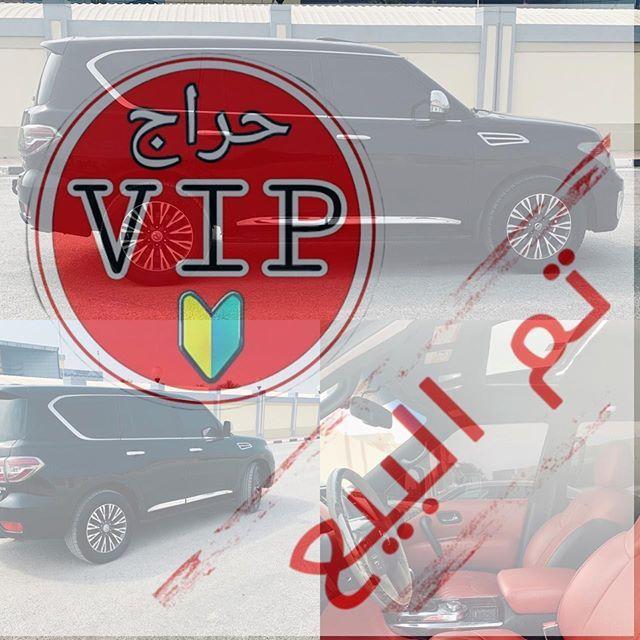 تم البيع Vip تم البيع Vip تم البيع Vip قـــروب حــراج Vip تم البيع Vip تم الب Astros Logo Houston Astros Logo Sport Team Logos