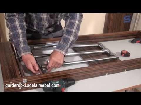 (3) Встроенная гладильная доска за зеркалом своими руками. 5-я часть. Сборка конструкции - YouTube