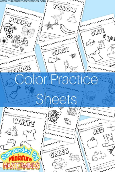 Free Printable Color Practice Sheets | Miniature Masterminds