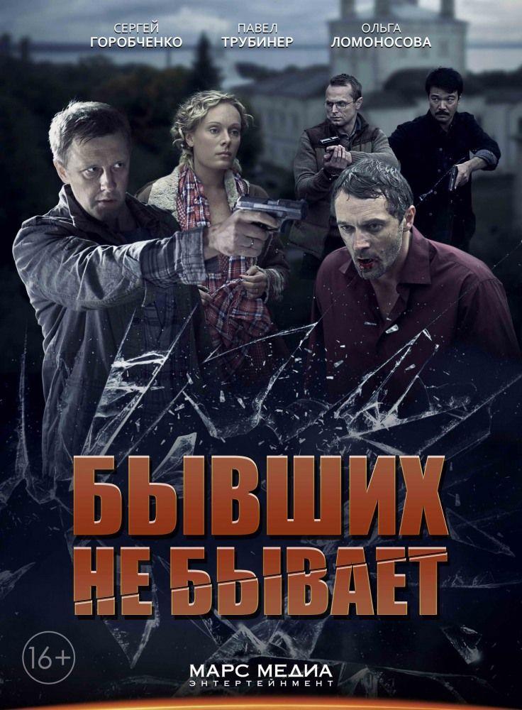скачать бесплатно торрент новинки русские кино в 2019 г