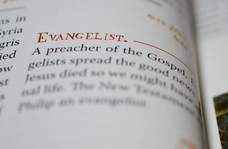 by Rick Richardson Evangelists are hard to come by these days. Although the gift of evangelism is listed with several others in Ephesians 4, it seems like they are few and far between. Peter Wagner…