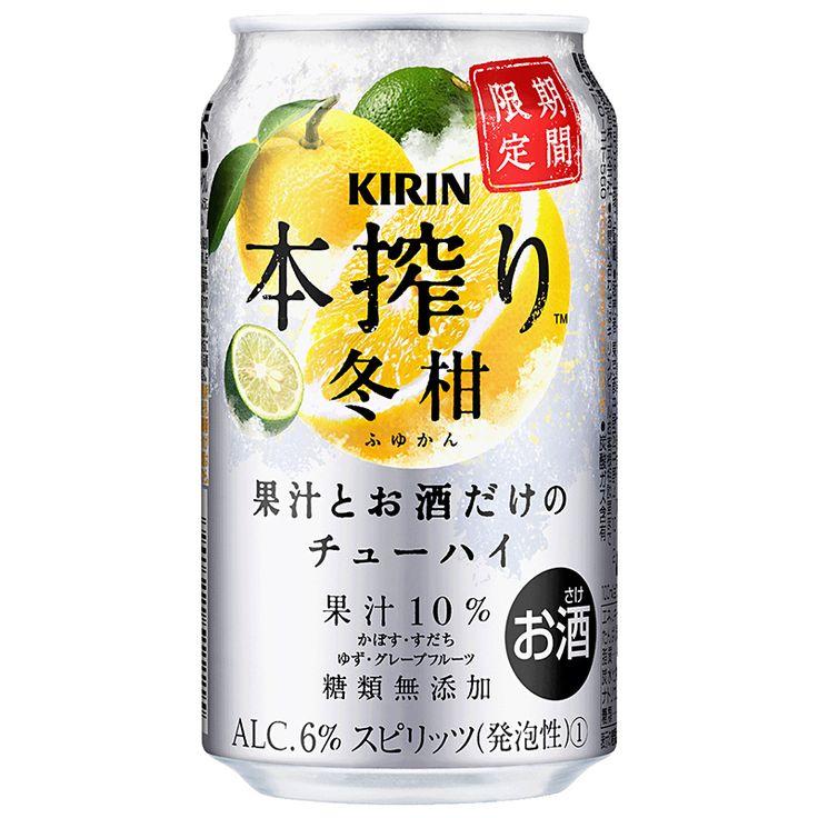 レモン チューハイ - Google 検索