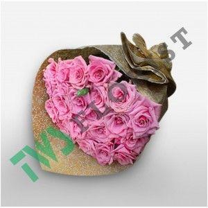 Hadiah Valentine Unik Untuk Pria Atau Suami Di Jakarta - https://www.tokobungakarangan.com/hadiah-valentine-unik-untuk-pria-atau-suami/  Visit http://www.tokobungakarangan.com to more information!