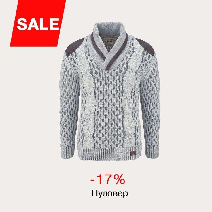 Скидка -17% Пуловер  Номер артикула: 634412263