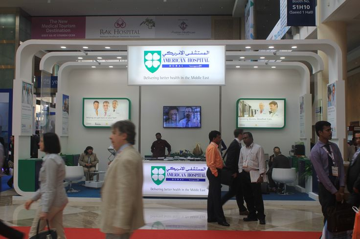 American Hospital Stand