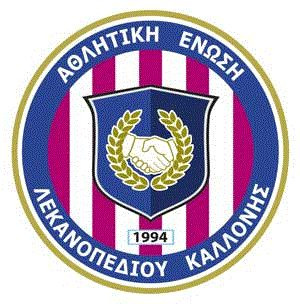 KALLONI LEKANOPEDIO FC    -  LESBOS  greece