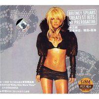 Britney Spears: Greatest Hits, My Prerogative - (WYJP)