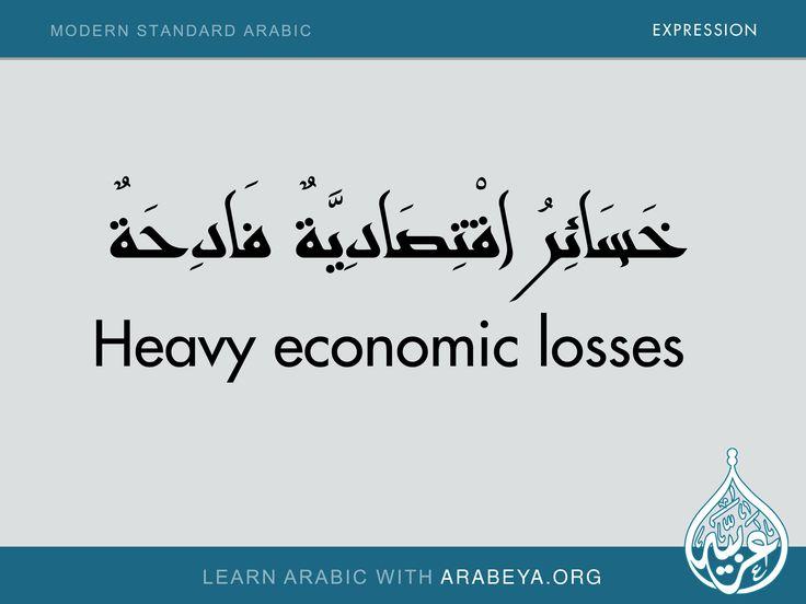 Heavy economic  losses