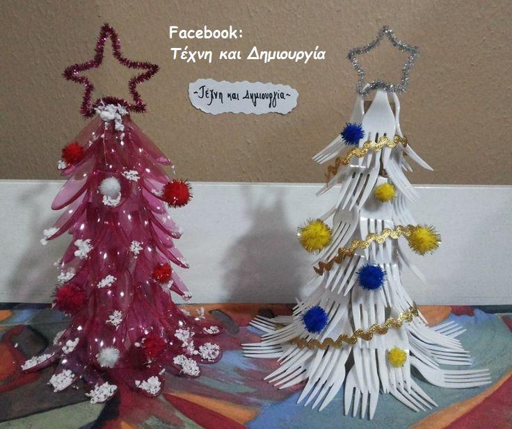 ~ Χριστουγεννιάτικα δέντρα από πλαστικά κουτάλια ~