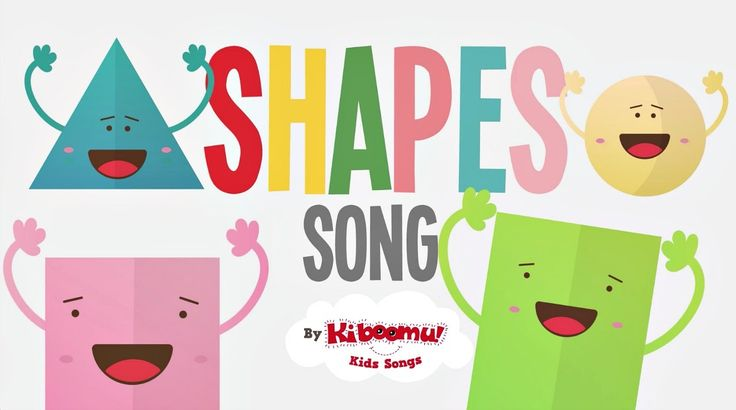 Shapes Song for Kindergarten | Shapes Songs for Children | Nursery Rhymes