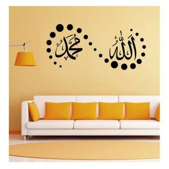 Special Price 130cm x 60cm: Home & Deco Extra Large Islamic Decorative WallStickerOrder in good conditions 130cm x 60cm: Home & Deco Extra Large Islamic Decorative WallSticker Before OE702HLAA6MMY1ANMY-13635660 Furniture & Decor Home Decor Wall Stickers & Decals OEM 130cm x 60cm: Home & Deco Extra Large Islamic Decorative WallSticker