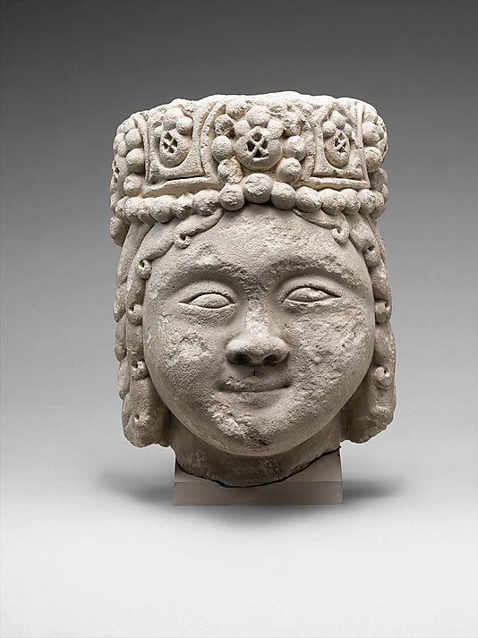 Head from Sculpture Object Name: Head of a figure Date: 12th–13th century Geography: Iran Medium: Stone; carved and drilled