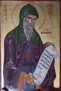 Saint Gerasimos Icon