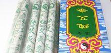 Free Shipping Five Years Old Moxa Roll Mox stick  pure moxa moxibustion bar   10pcs/box Moxibustion  free shipping wholesale //Price: $US $6.97 & FREE Shipping //
