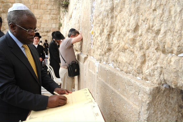 western wall official website