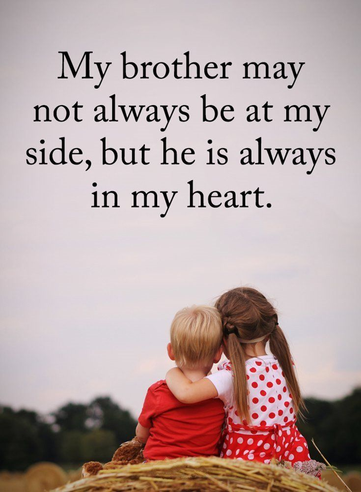 My Brother May Not Always Be At My Side But He Is Always In My Heart Brother Quotes Best Brother Quotes Sister Love Quotes