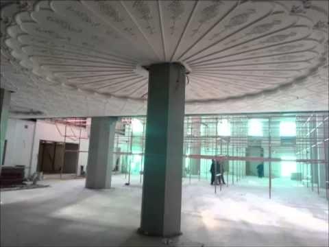 Semerkand Kültür Merkezi (SKM) -Tanitim Video  'SK'