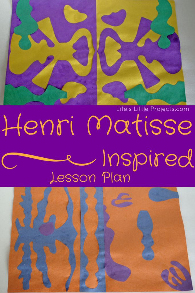 A Henri Matisse Lesson Plan that could easily be adapted for different ages.