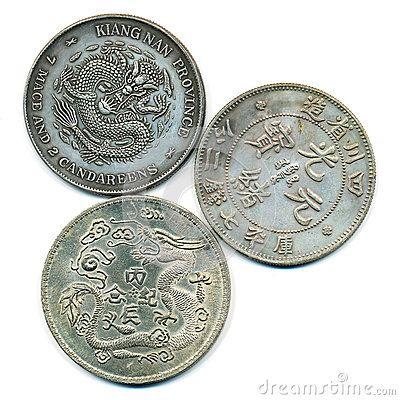 Αρχαίο κινεζικό ασήμι