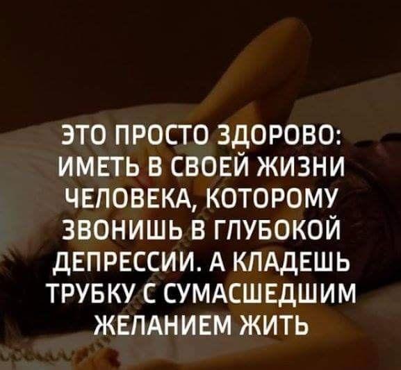 Как есть!!)