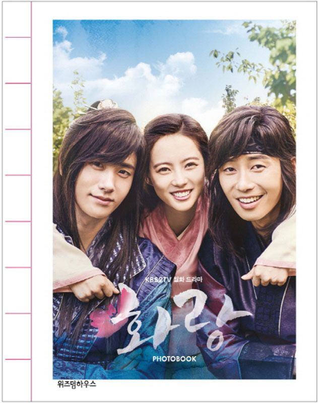 K-drama Hwarang the beginning Hardcover Photobook Essay Park Seo Joon Go Ah Ra