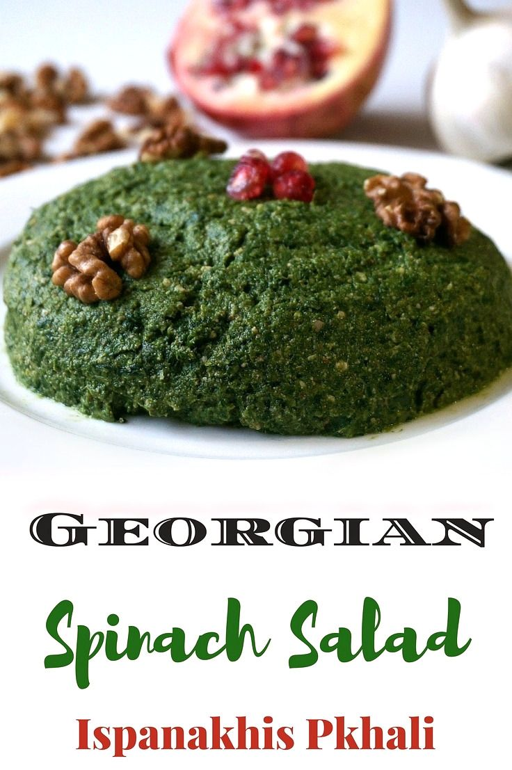 Spinach Salad with Walnut and Cilantro Sauce. A minced salad from the Republic of Georgia. Click for the full recipe!
