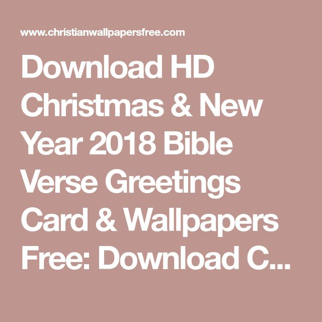 Download HD Christmas & New Year 2018 Bible Verse Greetings Card & Wallpapers Free: Download Christmas Bible Verse Desktop Wallpapers
