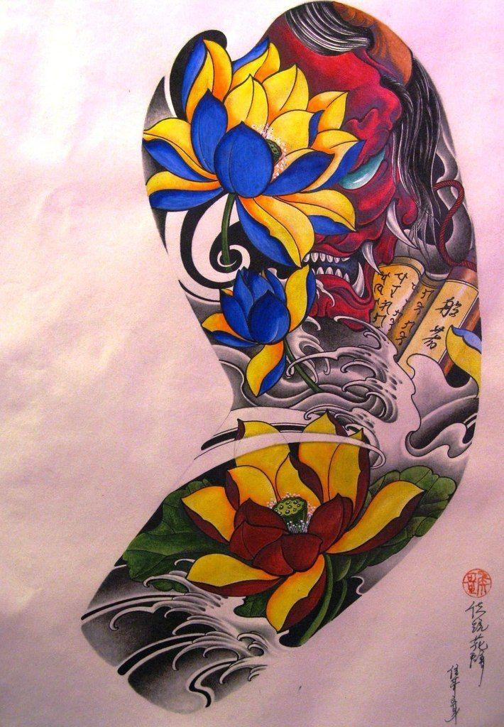 татуировки для сади вест