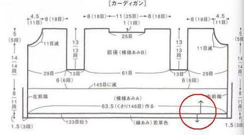 Hướng dẫn đọc các mẫu móc viết bằng tiếng Nhật Bản | Ichipooh