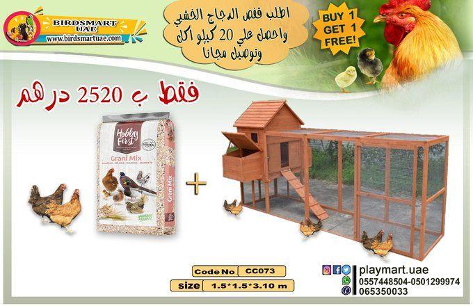 Birdsmart On Twitter Decor Hobby Home Decor