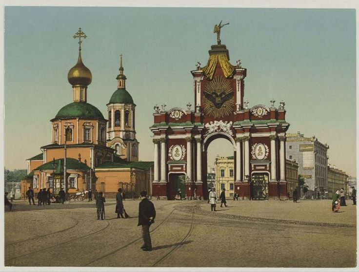 Red Gate - one of the places to see in Moscow - was destroyed