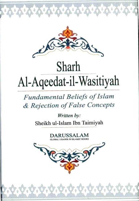 islamic book of inheritance english pdf