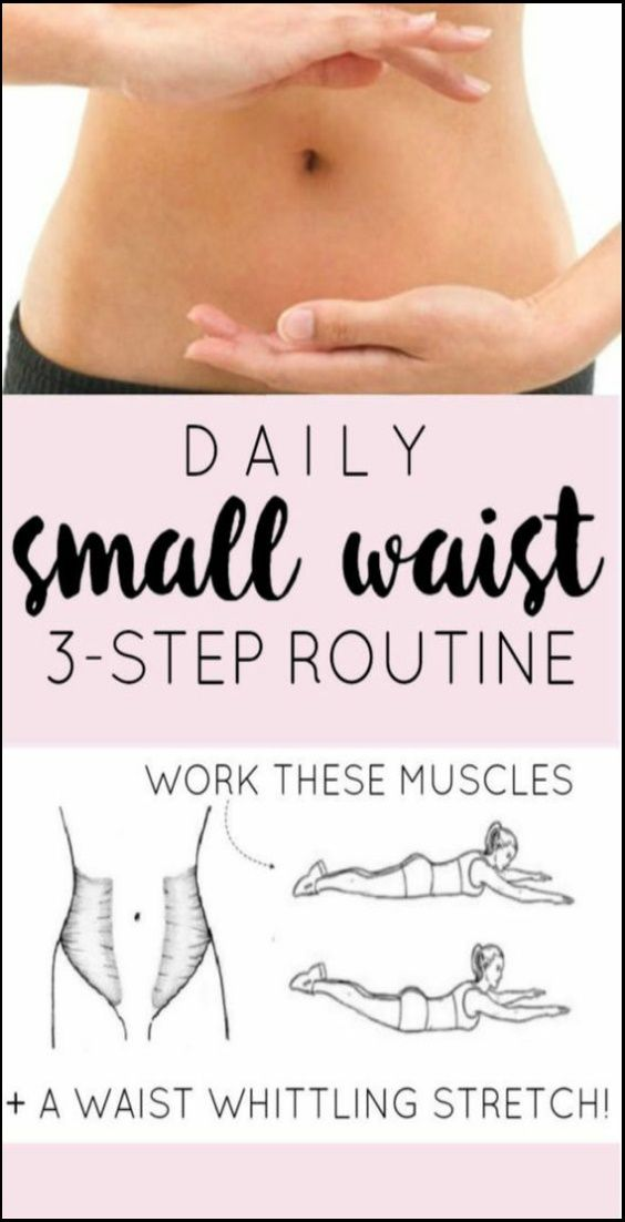 how to make your waist smaller in 2 days