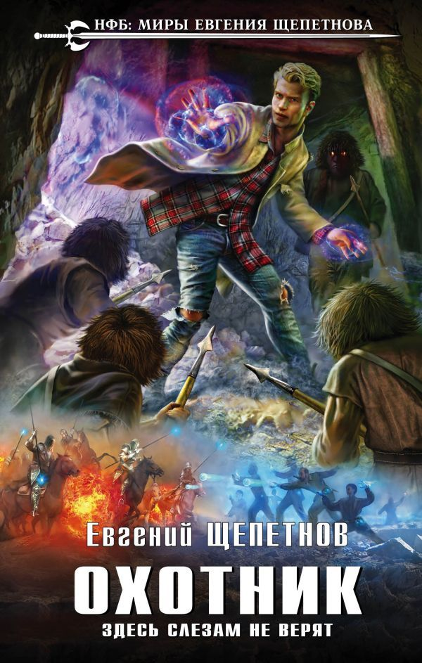 Новые книги фантастика 2017 года