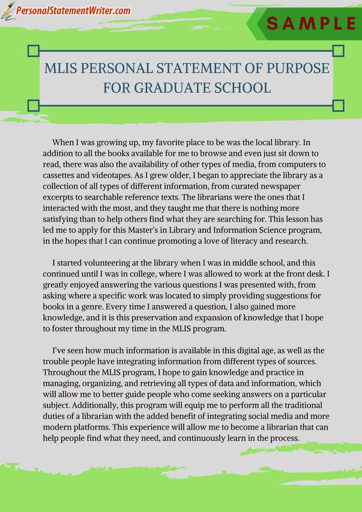 College Statement of Purpose Sample: Well-Written Examples - EssayEdge