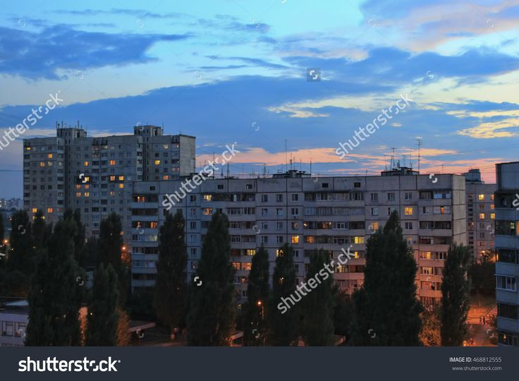 The Courtyard Between The Kharkiv Soviet-Built Apartment Blocks Evening Summer…