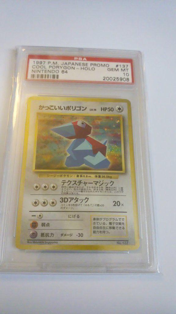 PSA 10 1997 Japanese Promo Cool Porygon Holo - Nintendo 64 - Pokemon Card - Gem MINT