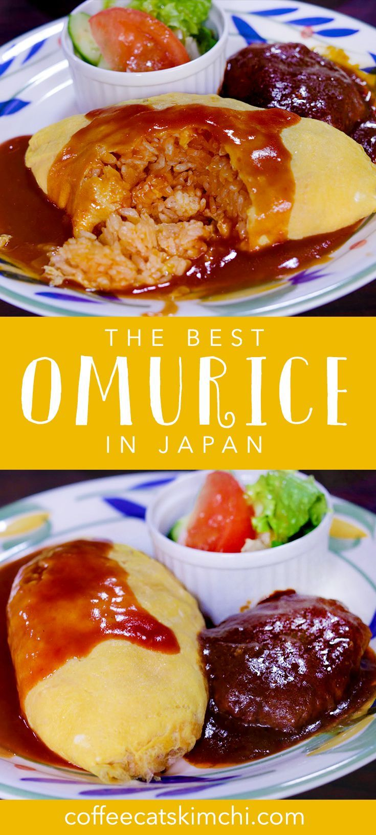 On My Last Trip To Osaka Japan I Visited An Infamous Omurice Restaurant Although I D Had Omurice Before In Korea The Osaka Food Omurice Photographing Food